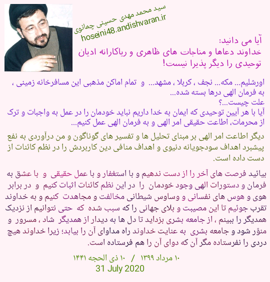 http://kelid40kelid.avablog.ir/upload/picture/quote_1596640938233~2[1].png